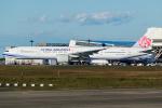 Tomo-Papaさんが、成田国際空港で撮影したチャイナエアライン 777-36N/ERの航空フォト(写真)
