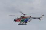 リンリンさんが、名古屋飛行場で撮影した茨城県防災航空隊 BK117C-2の航空フォト(写真)