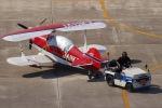 リンリンさんが、名古屋飛行場で撮影した日本個人所有 S-2B Specialの航空フォト(写真)