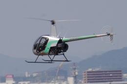 リンリンさんが、名古屋飛行場で撮影したセコインターナショナル R22 Betaの航空フォト(飛行機 写真・画像)