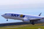 リンリンさんが、中部国際空港で撮影したスカイマーク 737-82Yの航空フォト(写真)