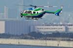 mild lifeさんが、神戸空港で撮影した兵庫県消防防災航空隊 BK117C-2の航空フォト(写真)