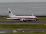 リンリンさんが、中部国際空港で撮影した中国東方航空 737-89Pの航空フォト(写真)