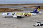青春の1ページさんが、神戸空港で撮影したスカイマーク 737-8FHの航空フォト(写真)