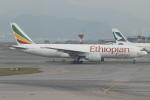 taka777さんが、香港国際空港で撮影したエチオピア航空 777-F60の航空フォト(写真)