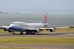 ハピネスさんが、中部国際空港で撮影したチャイナエアライン 747-409の航空フォト(飛行機 写真・画像)