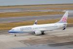 mahlさんが、中部国際空港で撮影したチャイナエアライン 737-8ALの航空フォト(写真)