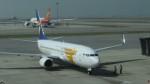 twinengineさんが、香港国際空港で撮影したMIATモンゴル航空 737-8SHの航空フォト(写真)