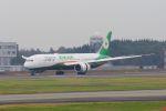 ladyinredさんが、成田国際空港で撮影したエバー航空 787-9の航空フォト(写真)