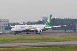 ladyinredさんが、成田国際空港で撮影したエバー航空 787-9の航空フォト(飛行機 写真・画像)