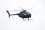 myoumyoさんが、熊本空港で撮影した陸上自衛隊 OH-6Dの航空フォト(写真)