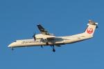 らむえあたーびんさんが、伊丹空港で撮影した日本エアコミューター DHC-8-402Q Dash 8の航空フォト(写真)