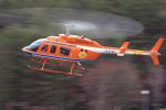 Assk5338さんが、松本空港で撮影した新日本ヘリコプター 206L-3 LongRanger IIIの航空フォト(写真)