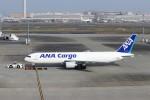 ハム太郎。さんが、羽田空港で撮影した全日空 767-381/ER(BCF)の航空フォト(写真)