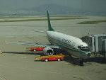 ya-maさんが、香港国際空港で撮影した中国雲南航空 737-33Aの航空フォト(写真)