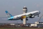 funi9280さんが、新千歳空港で撮影したAIR DO 767-381の航空フォト(飛行機 写真・画像)