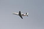 空旅さんが、羽田空港で撮影した朝日航洋 680 Citation Sovereignの航空フォト(写真)