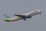 kuro2059さんが、羽田空港で撮影したAIR DO 767-381の航空フォト(飛行機 写真・画像)