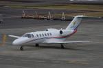 神宮寺ももさんが、高松空港で撮影した静岡エアコミュータ 525A Citation CJ2+の航空フォト(写真)