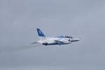ユターさんが、那覇空港で撮影した航空自衛隊 T-4の航空フォト(写真)
