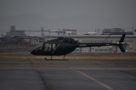 とびたさんが、名古屋飛行場で撮影したセコインターナショナル 505 Jet Ranger Xの航空フォト(写真)