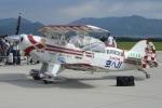MOR1(新アカウント)さんが、防府北基地で撮影したエアロック・エアロバティックチーム S-2B Specialの航空フォト(写真)