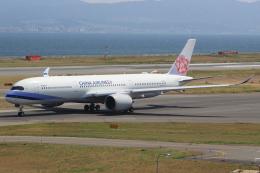 キイロイトリさんが、関西国際空港で撮影したチャイナエアライン A350-941XWBの航空フォト(写真)