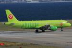 キイロイトリさんが、関西国際空港で撮影したS7航空 A320-214の航空フォト(写真)