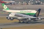 JRF spotterさんが、香港国際空港で撮影したシンガポール航空 A380-841の航空フォト(写真)