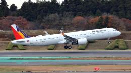 誘喜さんが、成田国際空港で撮影したフィリピン航空 A321-271Nの航空フォト(写真)