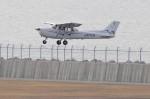 mild lifeさんが、神戸空港で撮影した学校法人ヒラタ学園 航空事業本部 172S Skyhawk SPの航空フォト(写真)
