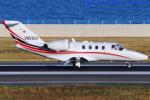 いおりさんが、北九州空港で撮影したグラフィック 525A Citation CJ1の航空フォト(写真)