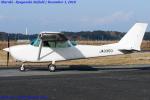 Chofu Spotter Ariaさんが、龍ヶ崎飛行場で撮影した日本個人所有 172H Ramの航空フォト(写真)