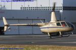 Chofu Spotter Ariaさんが、東京ヘリポートで撮影した賛栄商事 R66の航空フォト(写真)