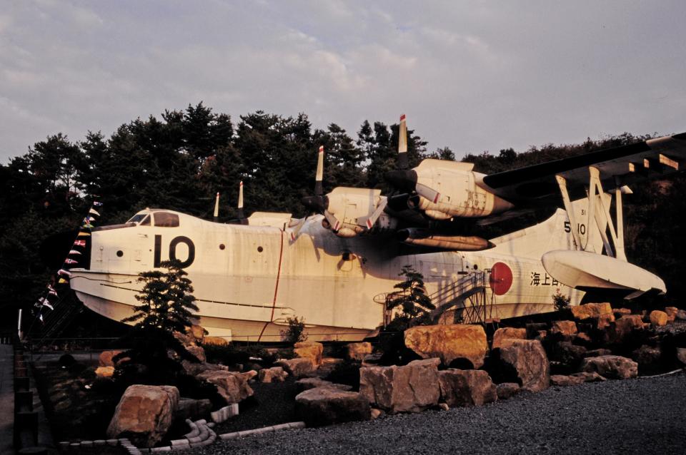 チャーリーマイクさんの海上自衛隊 ShinMaywa PS-1 (5810) 航空フォト