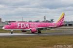 遠森一郎さんが、福岡空港で撮影したフジドリームエアラインズ ERJ-170-200 (ERJ-175STD)の航空フォト(写真)
