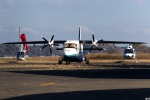 グリスさんが、龍ヶ崎飛行場で撮影した新中央航空 228-212の航空フォト(写真)