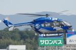 MOR1(新アカウント)さんが、福岡空港で撮影した西日本空輸 BK117C-2の航空フォト(写真)