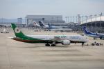 徳兵衛さんが、関西国際空港で撮影したエバー航空 787-9の航空フォト(写真)