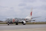 kikiさんが、那覇空港で撮影した中国国際航空 737-86Nの航空フォト(写真)