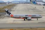 徳兵衛さんが、関西国際空港で撮影したジェットスター・アジア A320-232の航空フォト(写真)