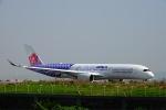 JG太郎さんが、台湾桃園国際空港で撮影したチャイナエアライン A350-941XWBの航空フォト(写真)