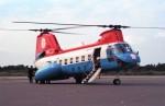 ハミングバードさんが、大島空港で撮影した警視庁 KV-107-IIA-17の航空フォト(写真)