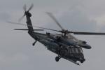 木人さんが、那覇空港で撮影した航空自衛隊 UH-60Jの航空フォト(写真)