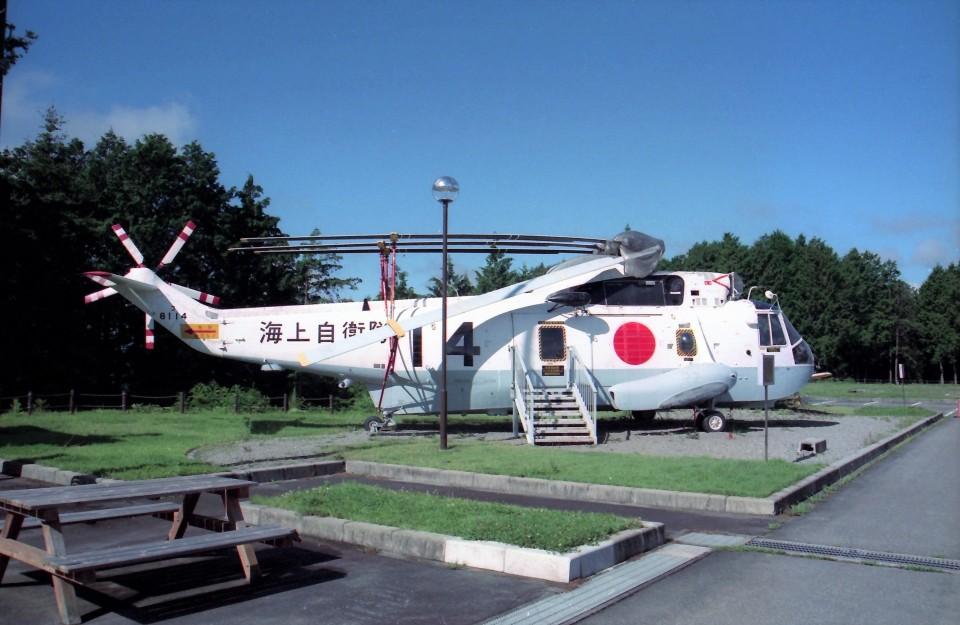 ハミングバードさんの海上自衛隊 Mitsubishi S-61 (8114) 航空フォト
