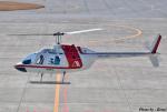 れんしさんが、山口宇部空港で撮影した朝日航洋 206B JetRanger IIの航空フォト(写真)