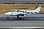 left eyeさんが、高松空港で撮影した学校法人ヒラタ学園 航空事業本部 Baron G58の航空フォト(写真)