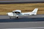 left eyeさんが、高松空港で撮影した日本個人所有 172P Skyhawk IIの航空フォト(写真)