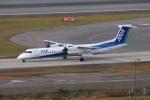 John Doeさんが、福岡空港で撮影したANAウイングス DHC-8-402Q Dash 8の航空フォト(写真)