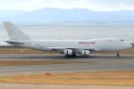 きんめいさんが、中部国際空港で撮影したカリッタ エア 747-4B5F/SCDの航空フォト(写真)